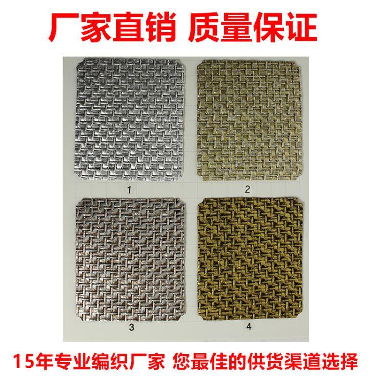 厂家直销金属感编织纸编墙纸家装材料纸草编料防菌环保材料来定制