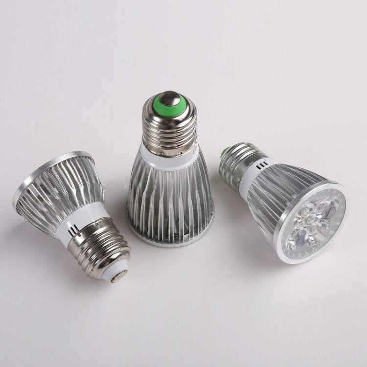 5W车铝LED射灯外壳散热器套件5瓦大功率GU10E27E14光源配件套料
