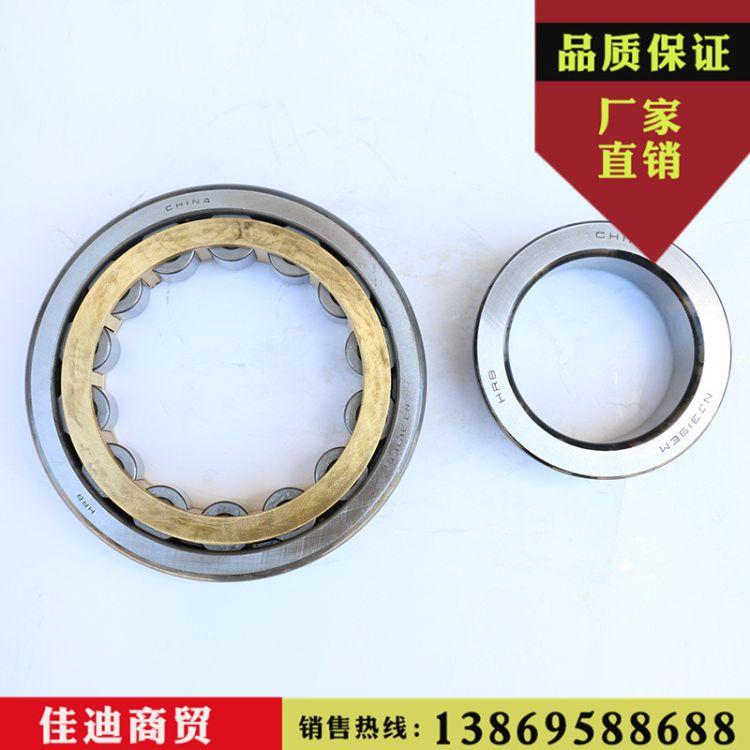双列圆柱滚子轴承 内圈两侧有挡边圆柱滚子轴承 加工定制现货供应