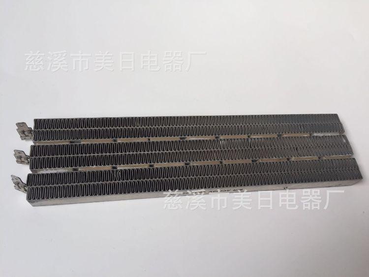 供应厂家直销各种款式PTC波纹发热体 6