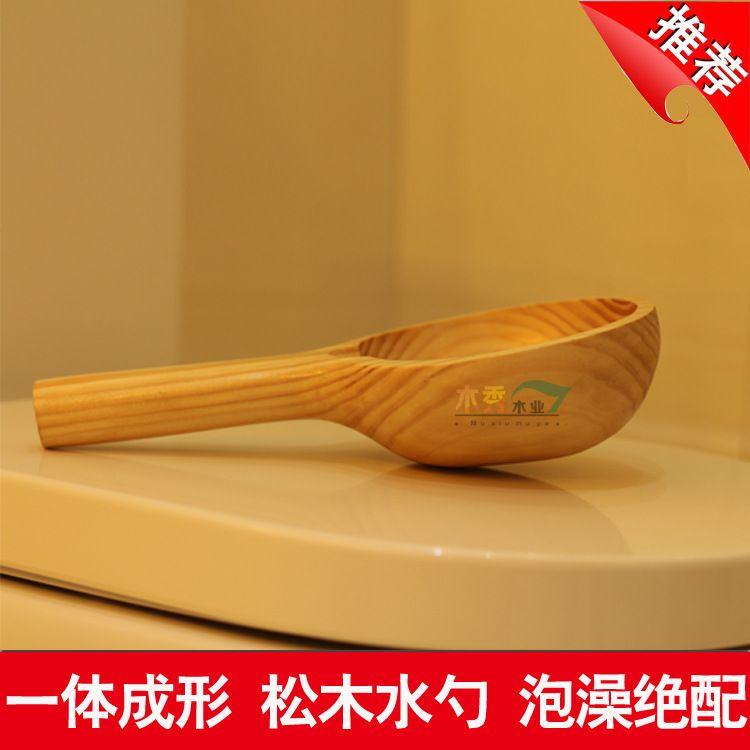 批发木质水瓢水勺舀水器泡澡洗澡用原木木瓢舀水瓢木桶松木勺子