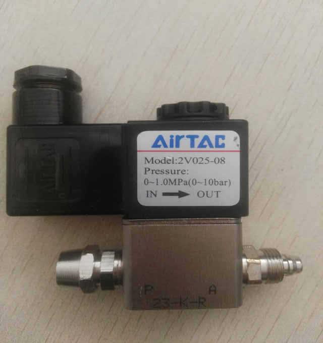 特價正品供应全新電控成套电子元器件-电磁阀
