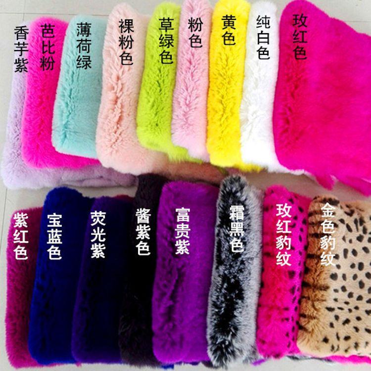 批发优质冬季獭兔皮 整张彩色兔毛 手机壳专用