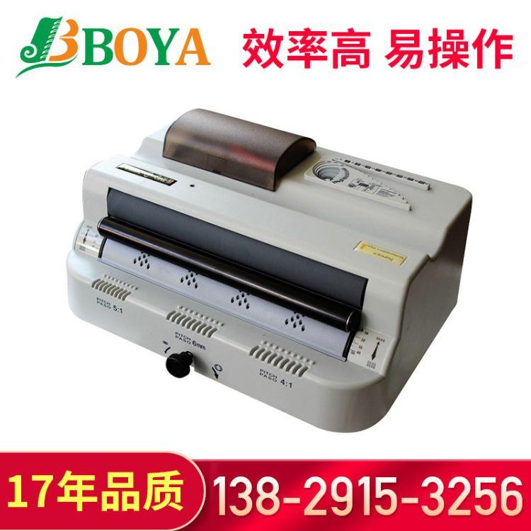 BOYA 塑料PVC单蛇仔套圈机 胶圈/铁圈装订机