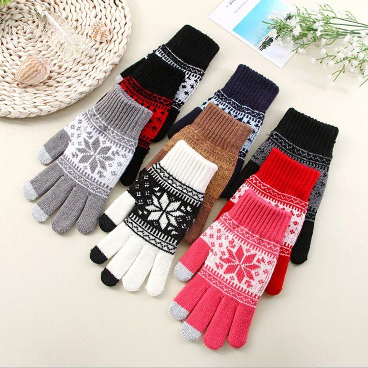 冬季中童儿童连指手套加绒加厚保暖包指手套可爱卡通小孩包套批发