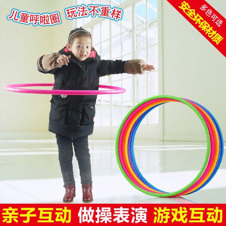 幼儿园儿童宝宝中小学生初学者可拆卸七彩色表演舞蹈塑料小呼啦圈