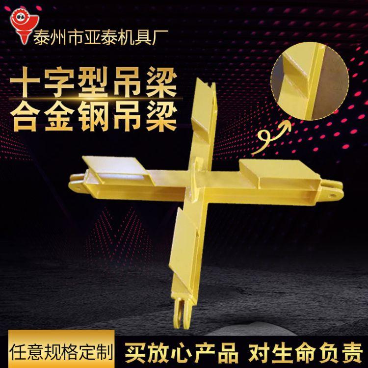 吨袋十字型吊梁 厂家定制生产起重吊具负载料袋平衡吊梁