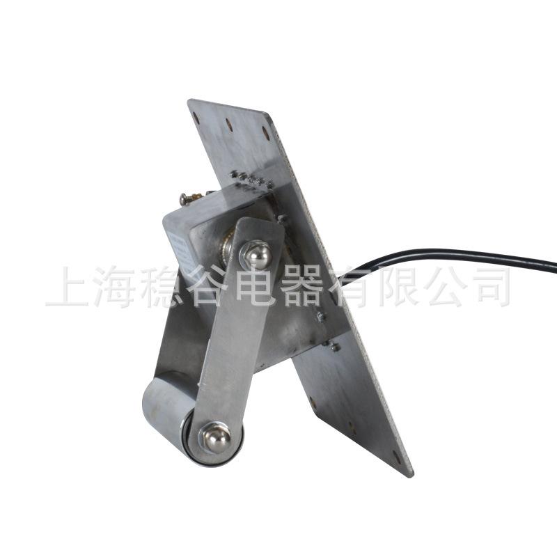 上海稳谷  PK-TP不锈钢提升机防跑偏开关HFKP/WTDP-I胶带机链条机防跑偏打滑