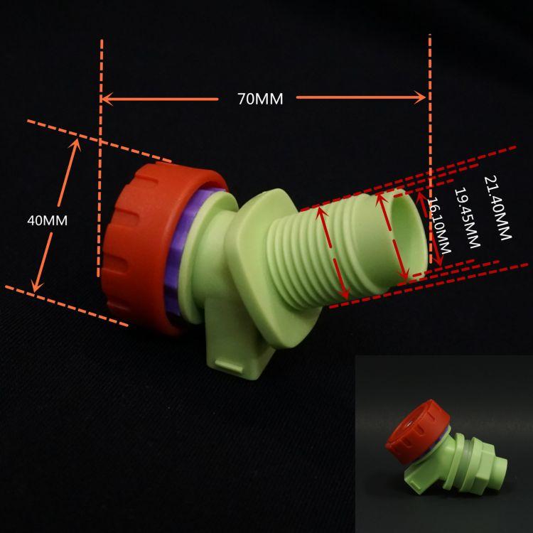 塑料飲用水桶水龍頭 旋鈕式泡酒瓶水嘴 堆肥桶龍頭 發酵桶水龍頭