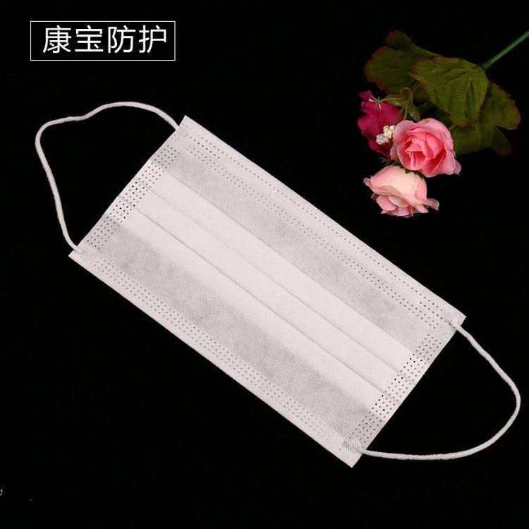 厂家直销一次性口罩 机制加厚无纺布防沙防尘防晒口罩批发