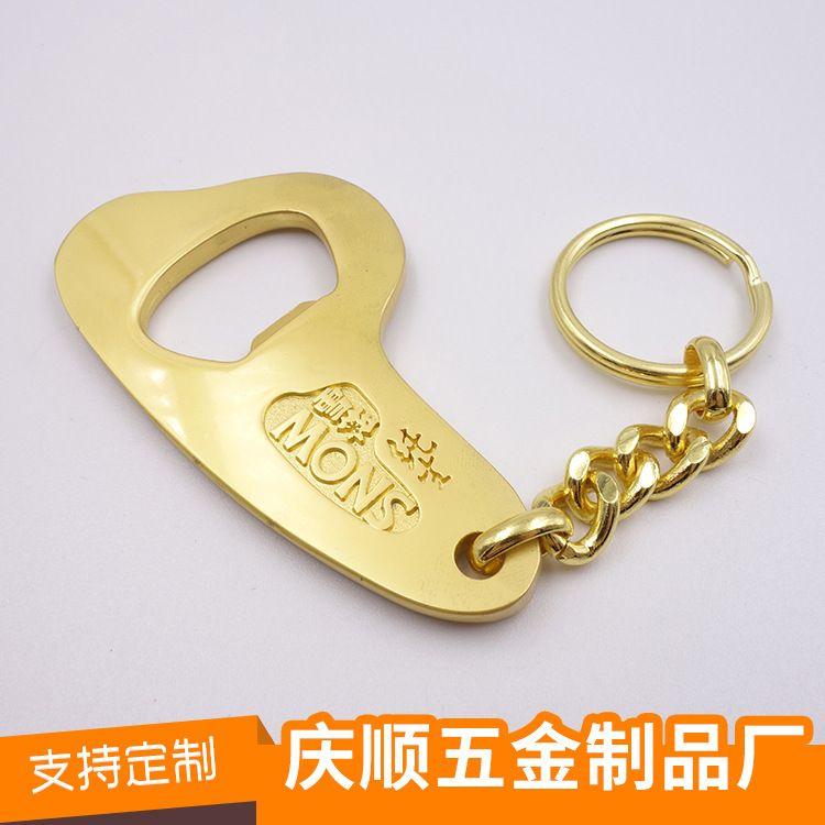 定制锌合金钥匙扣开瓶器 雪花啤酒定制哑金钥匙扣 金属开瓶器