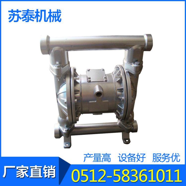 QBP气动隔膜泵 铝合金气动隔膜泵 气动微型气动隔膜泵