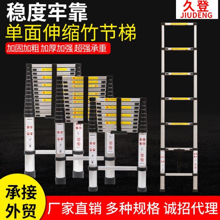 厂家直销多功能伸缩梯子 加厚铝合金单面梯 家用便携式竹节梯铝梯