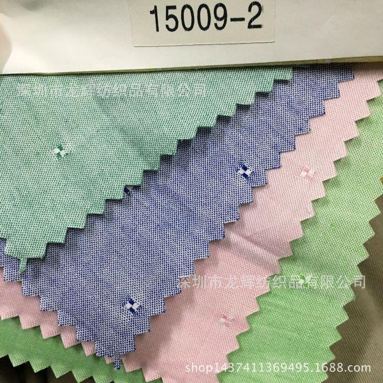 棉布全棉布格子布提花布色织布衬衣面料