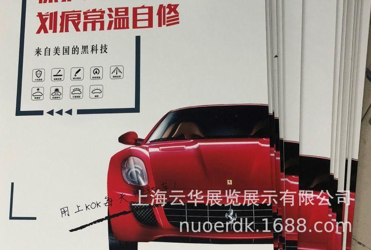 kt板异形板制作海报广告喷绘写真不起泡异形亮光kt板写真制作工厂