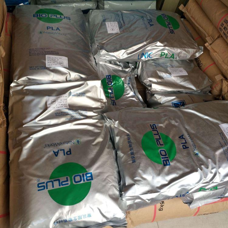 聚乳酸PLA 美国NatureWorks 7001D 瓶子专用降解塑料