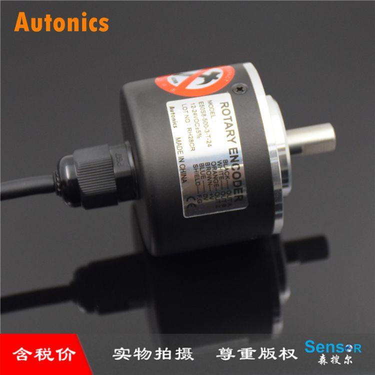E50S8-300 360 500 600 1000 1024-3 6-T L N V-5 24旋转编码器