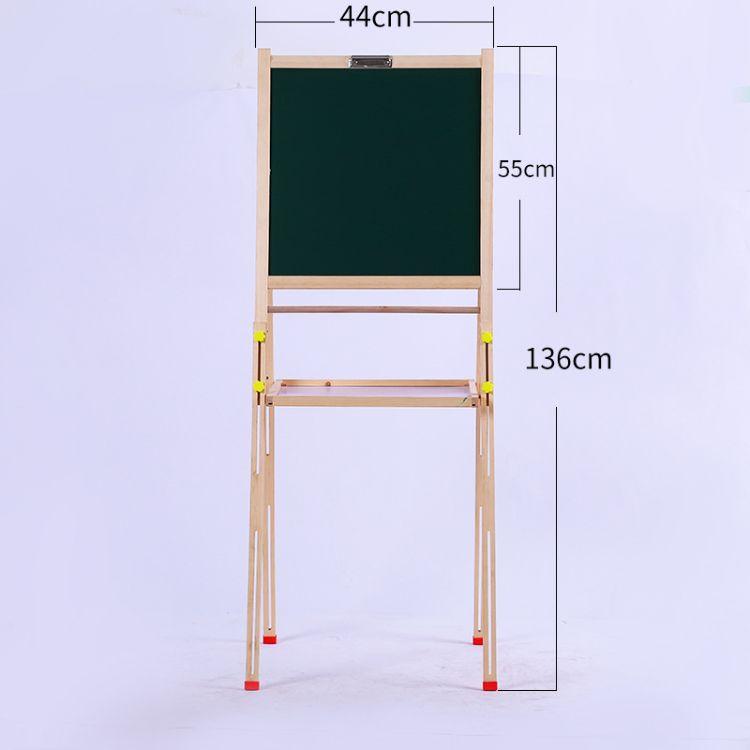 批发136cm儿童画板 支架式家用教学写字绘画板双面磁性木质小黑板