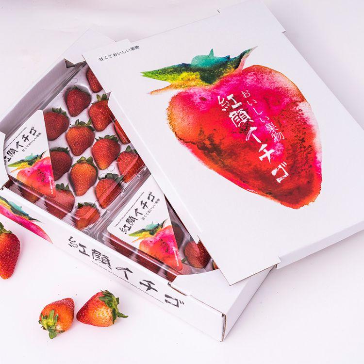 草莓包装盒高档草莓礼盒瓦楞盒水果精品纸盒定做免费设计