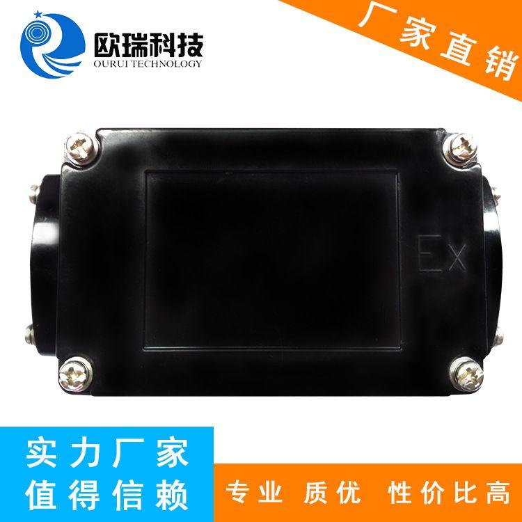 厂家直销电伴热防爆二通接线盒塑料黑色FJH-40质量保证