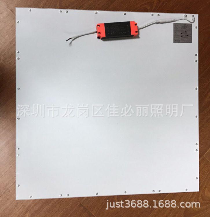 天花格栅LED平板灯面板灯300*30024瓦暗装集成吊顶平板灯