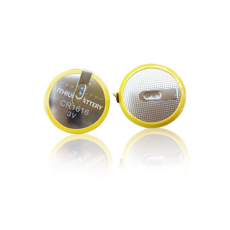 劲霸王 高品质 高容量CR1616纽扣电池厂家