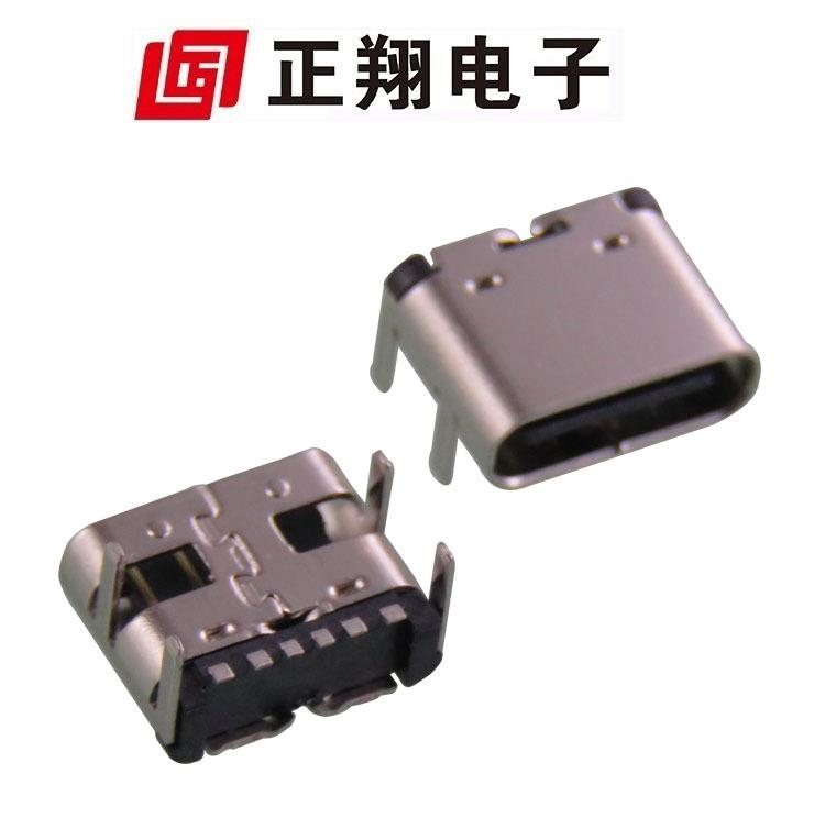 TYPE C母座四脚前插6脚后贴式 正反插USB 3.1MM快充USB