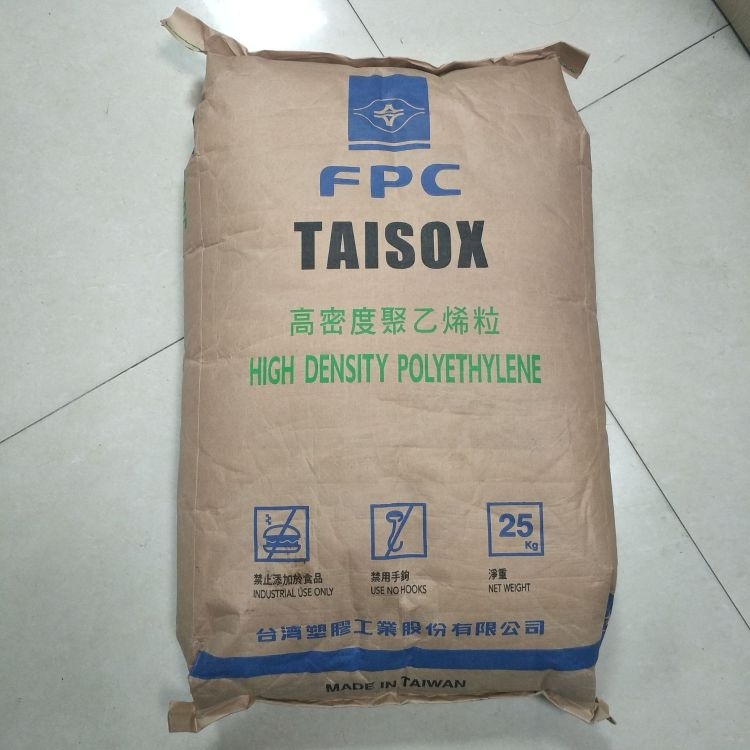 耐低温HDPE 台湾塑胶 8050 医用级高密度聚乙烯