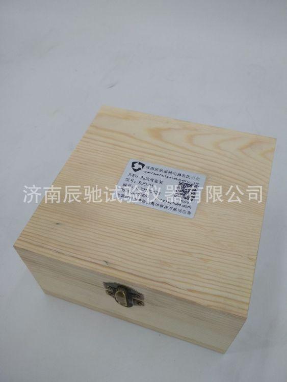 施胶度套装 造纸检测仪器 施胶度仪 施胶度