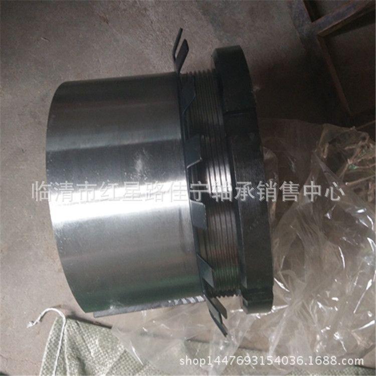 山东厂家现货直销原厂 轴承紧定套 退卸套 H3148AH3148