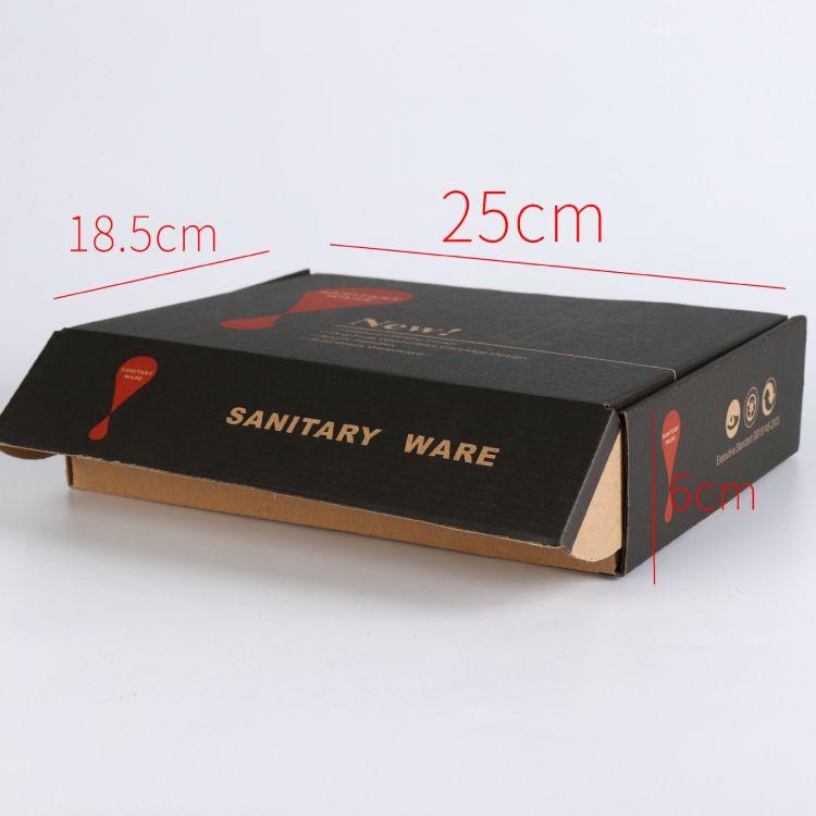 宏明 小四方通用包裝盒 三層彩印瓦楞折疊紙盒批發