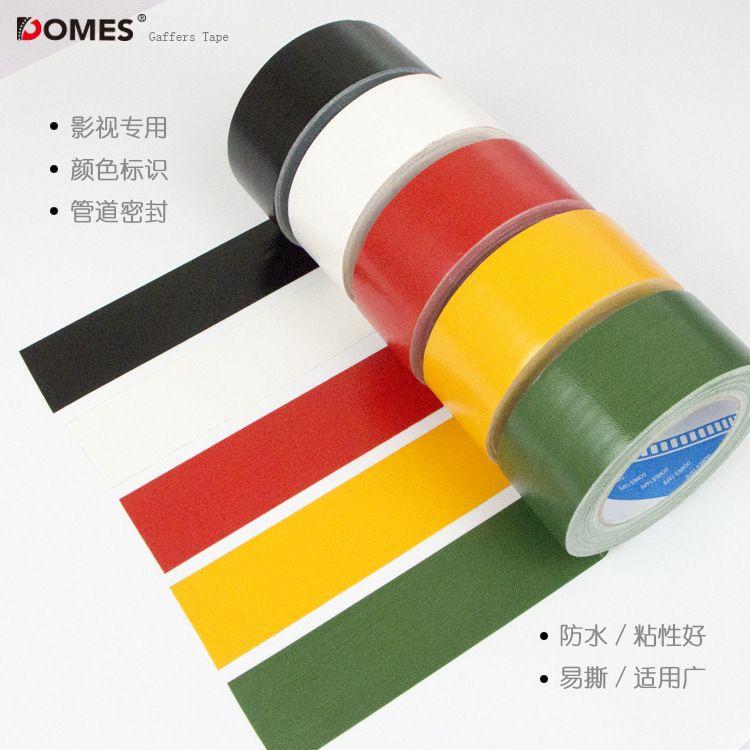日本进口/彩色布基胶带/影视大力胶带/易撕/粘力大/标记/天然橡胶