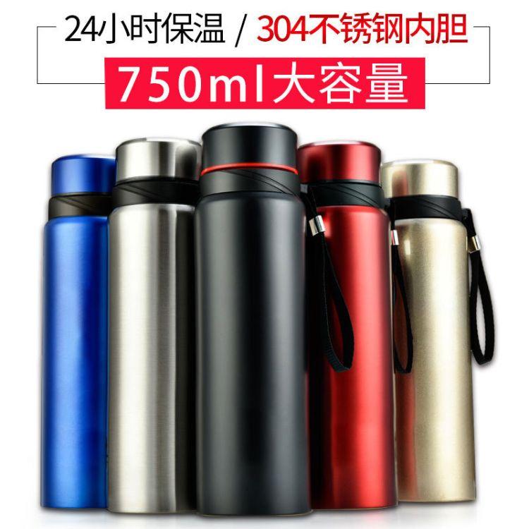 不锈钢大容量保温杯男女便携水杯茶杯子大号户外水壶瓶750mlJR800