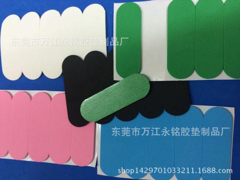 批发 懒人支架防滑垫 双面胶贴 泡棉胶垫 品质保证 价钱优势