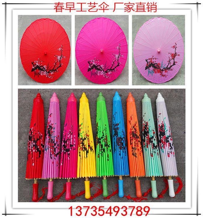 杭州西湖伞/外贸伞/吊顶装饰伞/舞蹈伞/广告礼品工艺伞油纸伞