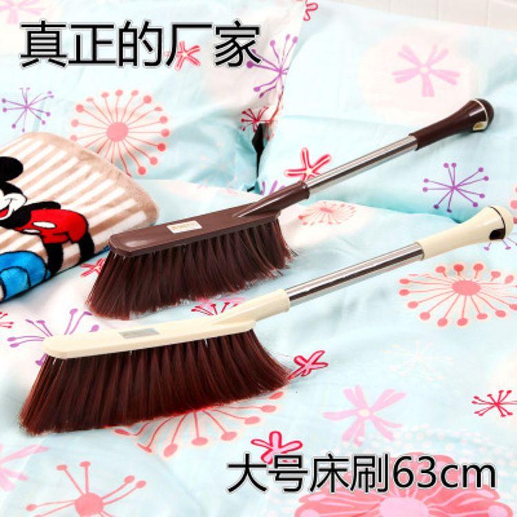 大号床刷 防静电床刷除尘刷大号扫床长柄不锈钢超细软毛把手床刷