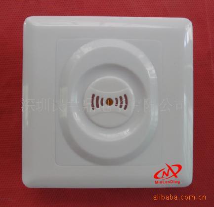 智能声控开关节能灯开关日光灯开关LED灯开关雷达开关