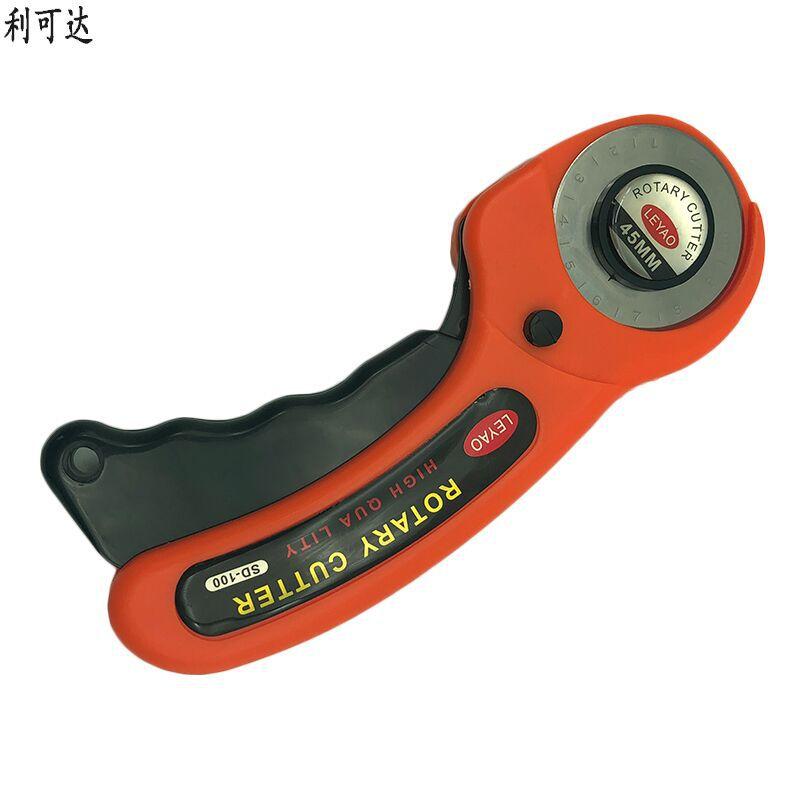 厂家直销45mm滚刀 裁布切割刀手工拼布工具 切割轮刀 手柄圆滚刀