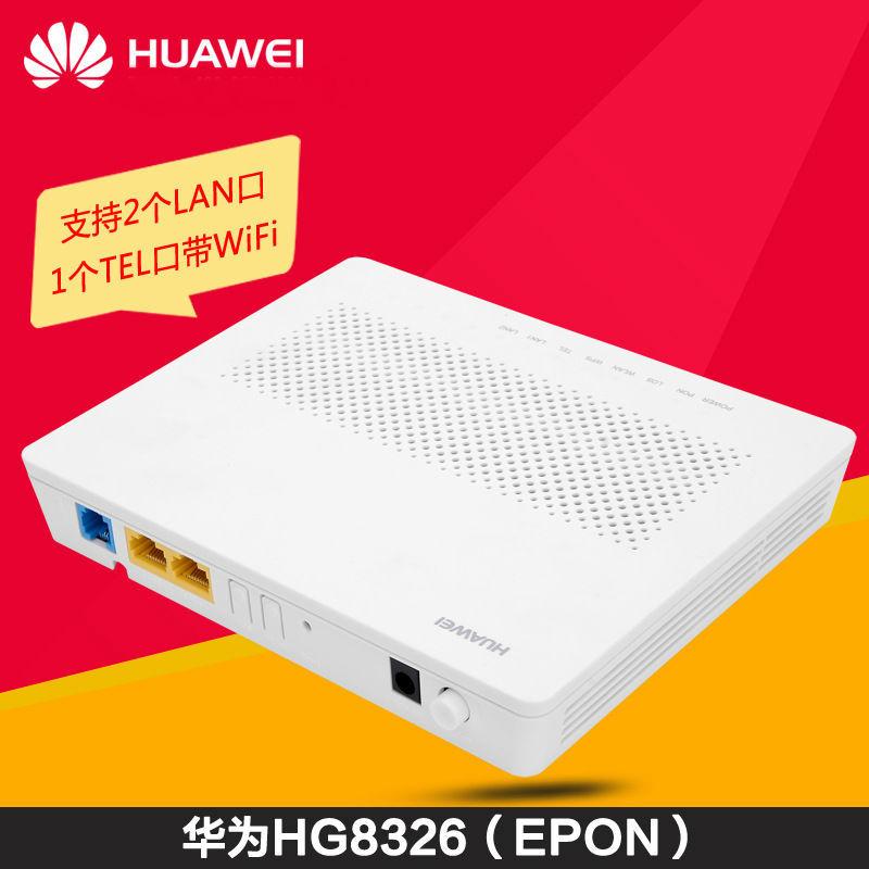 华为HG8326 GPON光猫 1口POTS+2个FE+WiFi光纤猫提供开发定制