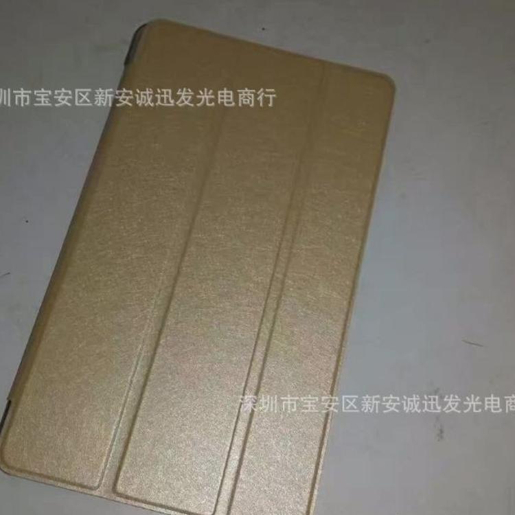 华为m3平板皮套M3支架保护壳 8.4英寸平板BTV-W09/DL09翻盖防摔壳