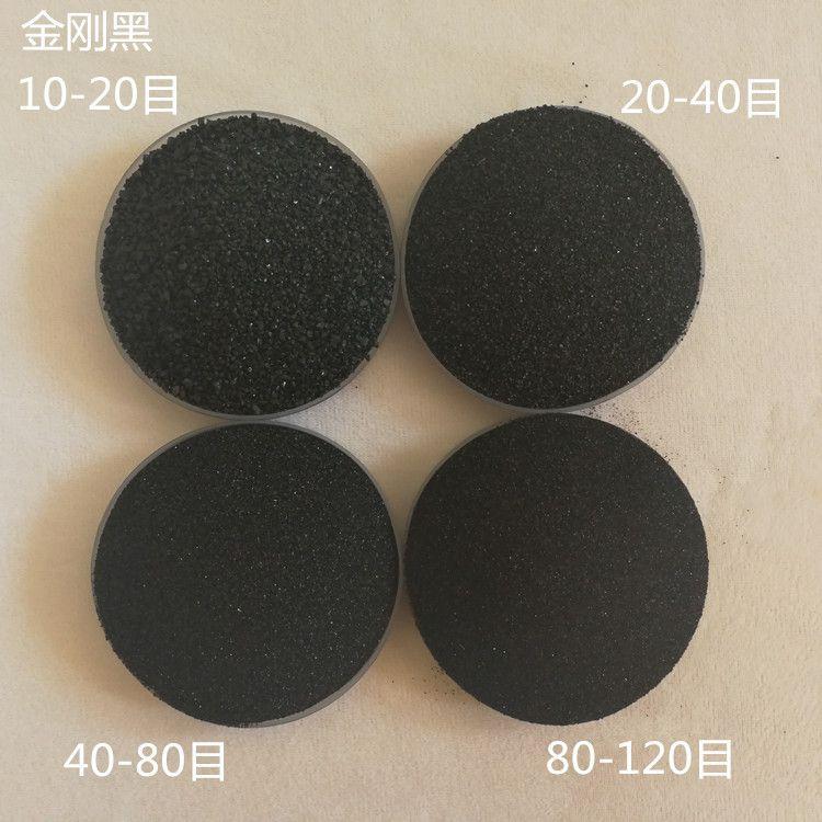 厂家销售彩砂 染色彩砂 真石漆彩砂 环氧地坪彩砂