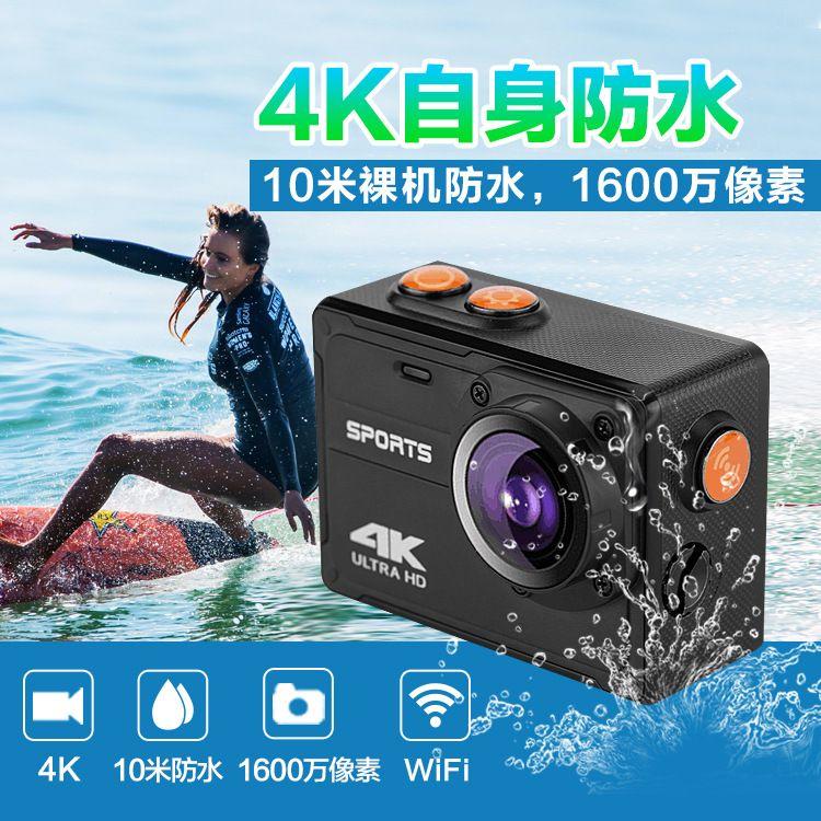 17新款运动相机 4K 1080P摄录 Wifi远程控制 10米祼机防水摄像机