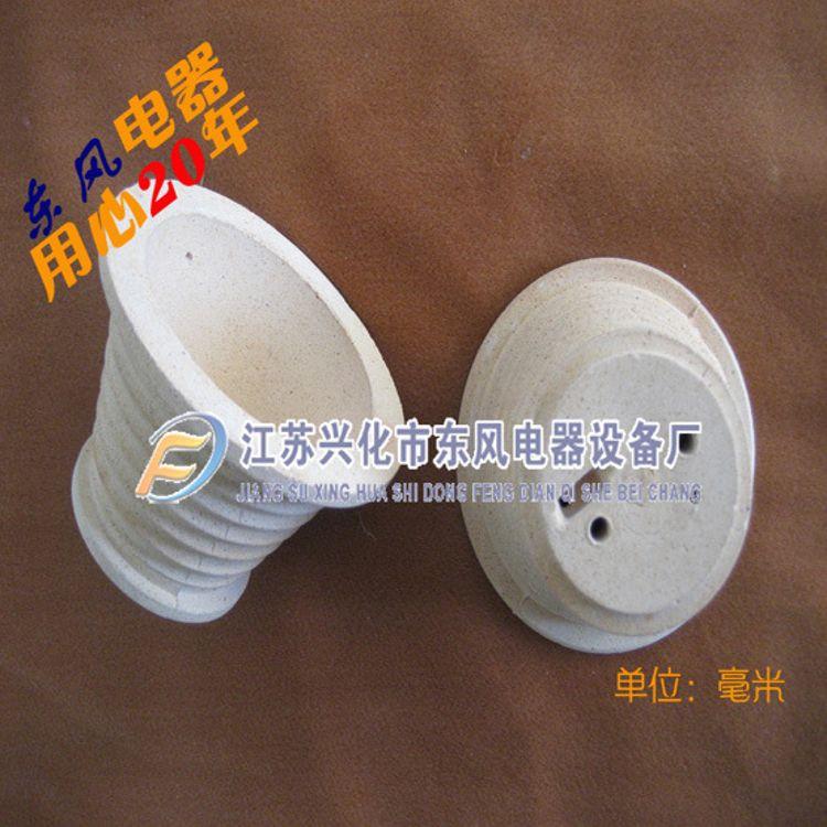 厂家供应小太阳取暖器配件宝塔式陶瓷发热体发热盘陶瓷架