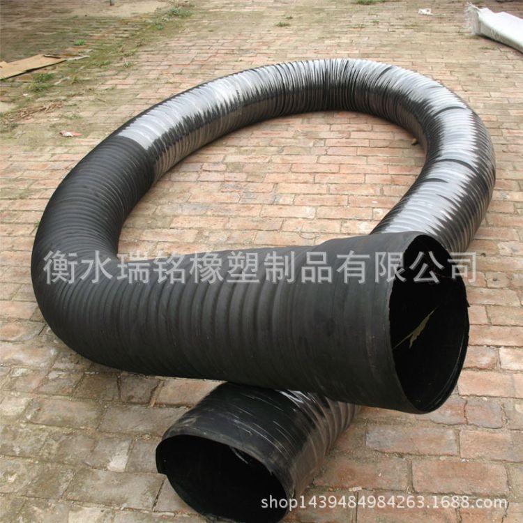 专业生产工程用可伸缩橡胶波纹管