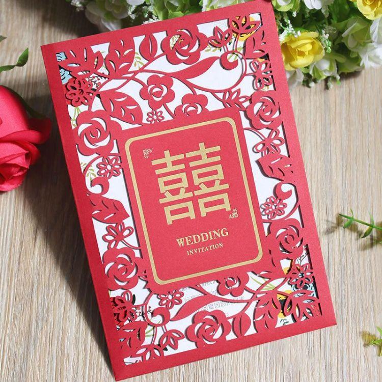 中国红结婚请柬中式镂空婚宴喜帖红色卡片个性创意请帖邀请函批发