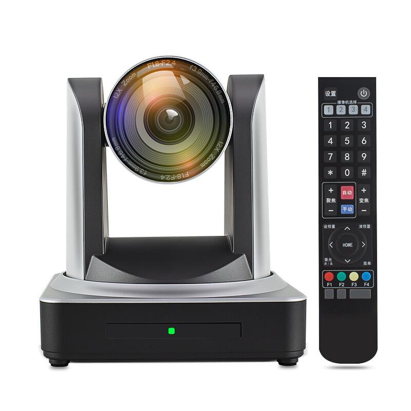 天创恒达 TC-980S-usb3.0视频会议摄像头12倍变焦高清网络直播摄像机