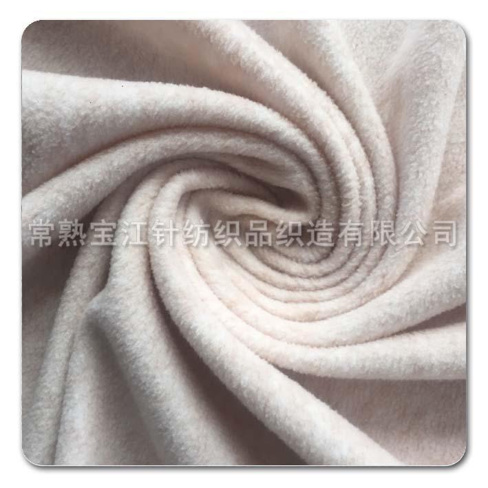 【印花摇粒绒】纬编针织涤纶摇粒绒 加厚全棉卫衣摇粒绒服装面料