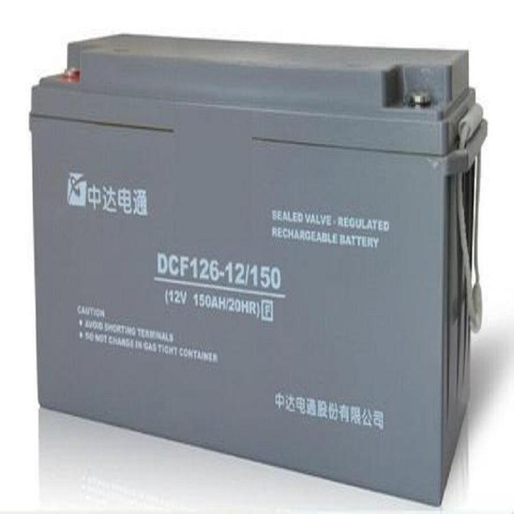 台达蓄电池DCF-126-12/100 UPS不间断电源专用12V100AH全新原装