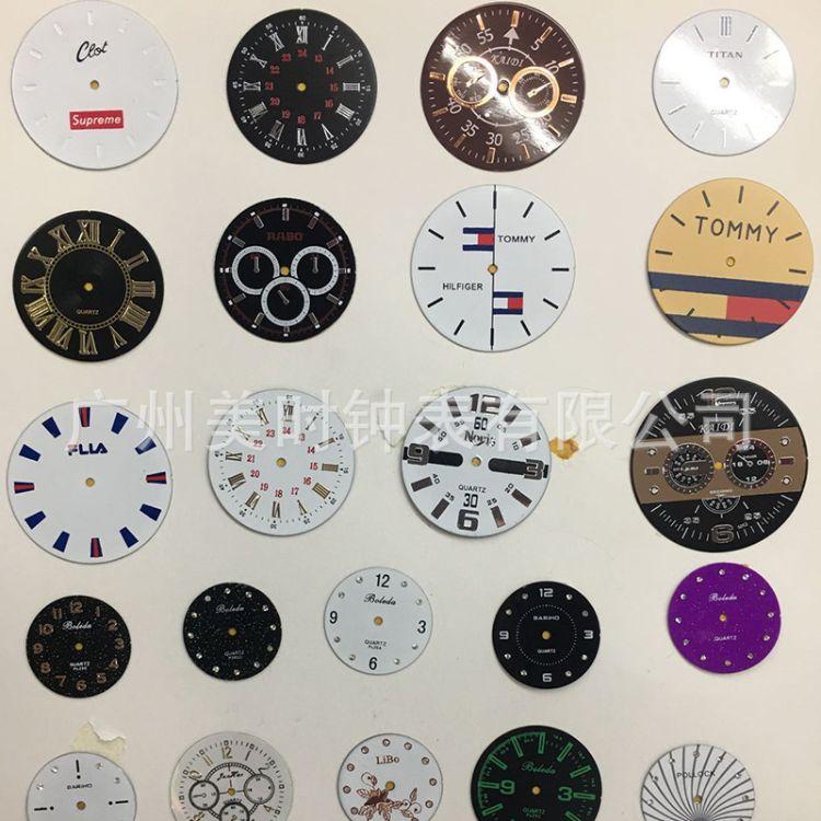 高档手表字面表盘定制做配件三眼双层字面罗马数字日内瓦品牌厂家