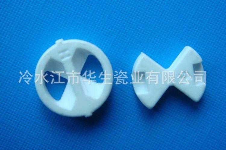 厂家生产供应 耐高温陶瓷水阀片 反耳9301H9401